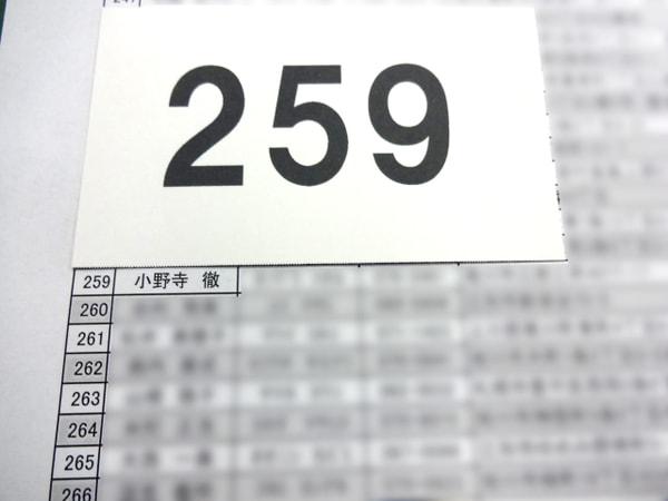 DSC04753.jpg